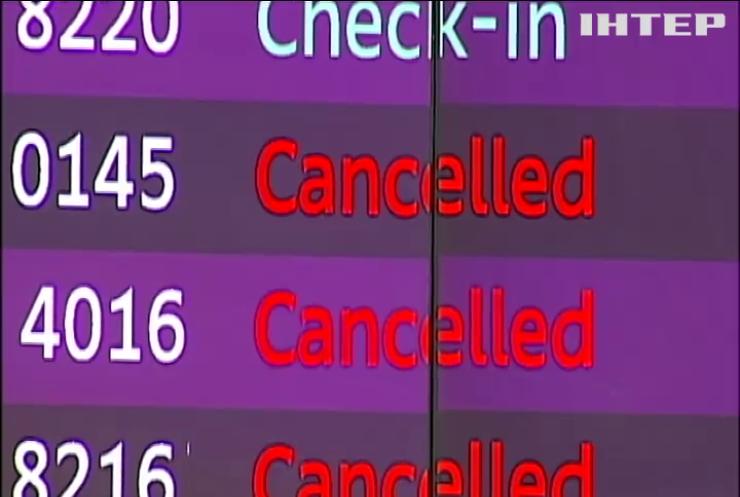 """Аеропорт """"Бориспіль"""" повністю відновив свою роботу - ДСНС"""