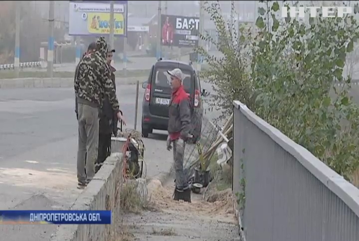 Негода зруйнувала міст на Дніпропетровщині