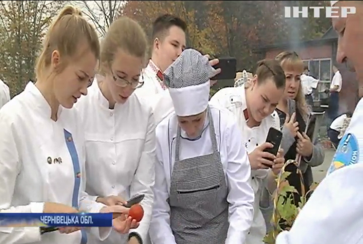 Змагання старовинних рецептів: на Буковині провели міжнародний кулінарний фестиваль