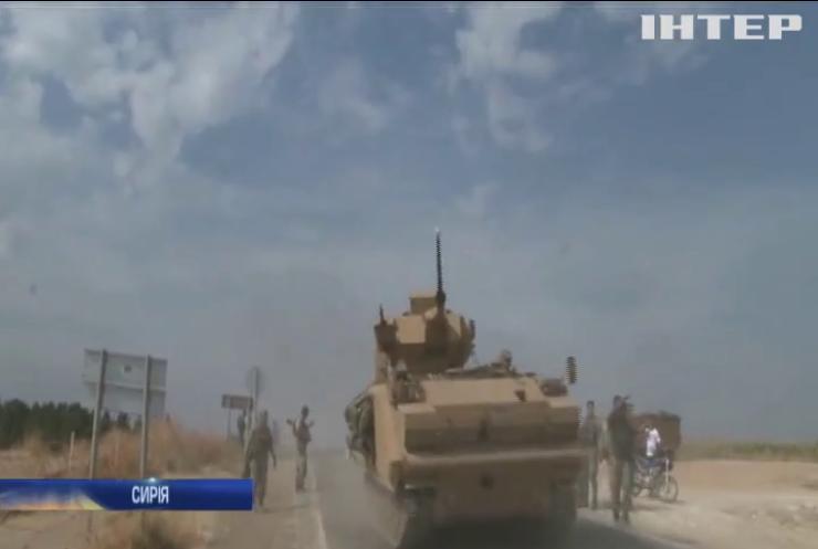 Туреччина припиняє військову операцію в Сирії