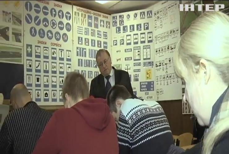 Українці по-новому отримуватимуть водійські посвідчення