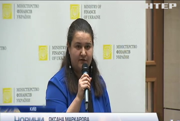 Україна одержить другий транш від МВФ