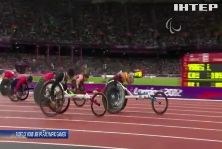 Бельгійська спортсменка-паралімпійка пішла з життя за допомогою евтаназії