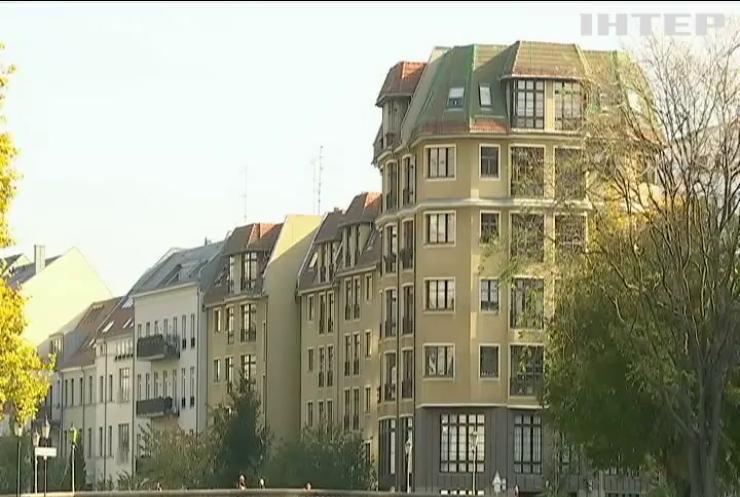 У Берліні обмежили ціни на оренду житла
