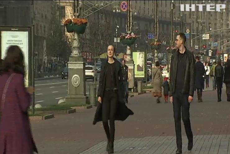 Смог в Україні: надзвичайники озвучили рівень забруднення повітря