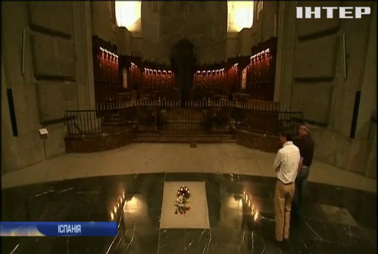 В Іспанії винесли з мавзолею диктатора Франко