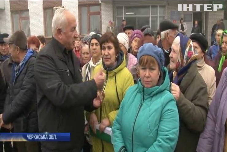Жителі Черкащини протестують проти закриття лікарні