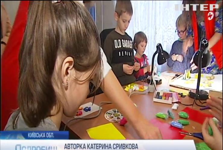 Під Києвом діти знімають соціальні мультфільми