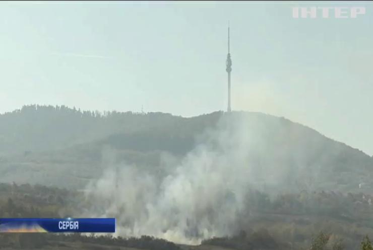 Столиця Сербії потерпає від смогу