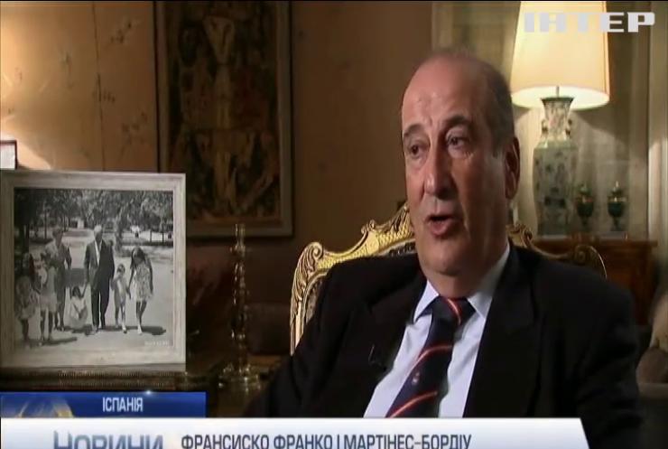 Історична подія: в Іспанії провели ексгумацію тіла диктатора Франко
