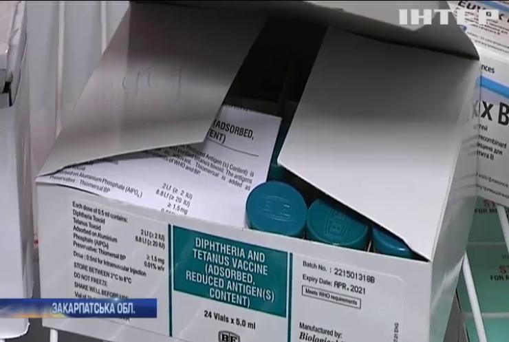 В Ужгороді через спалах дифтерії терміново зібрали протиепідемічну комісію