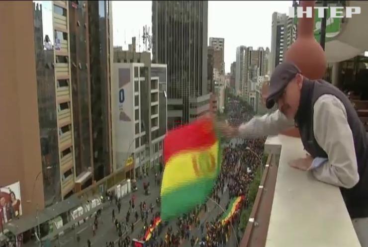 Результати президентських виборів обурили жителів Болівії