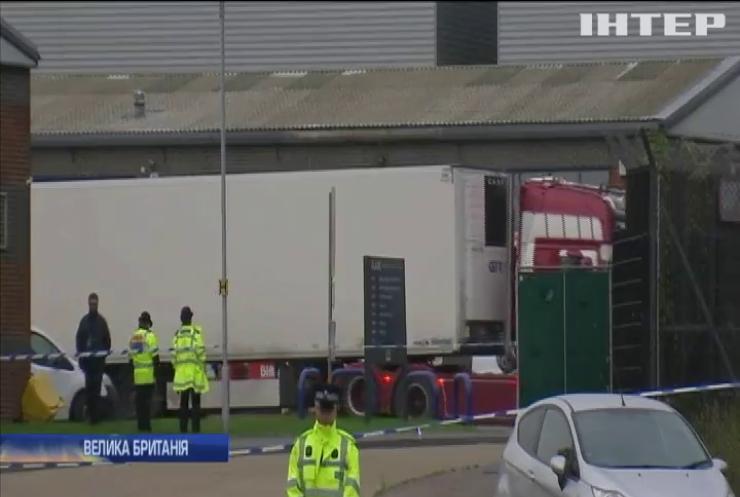 У Британії арештували підозрюваних у вбивстві 39 мігрантів