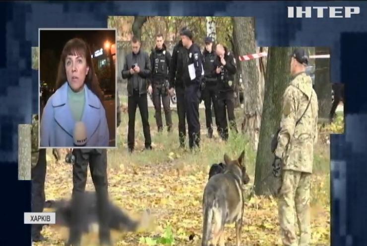 Стрілянина у Харкові: які версії розглядають правоохоронці