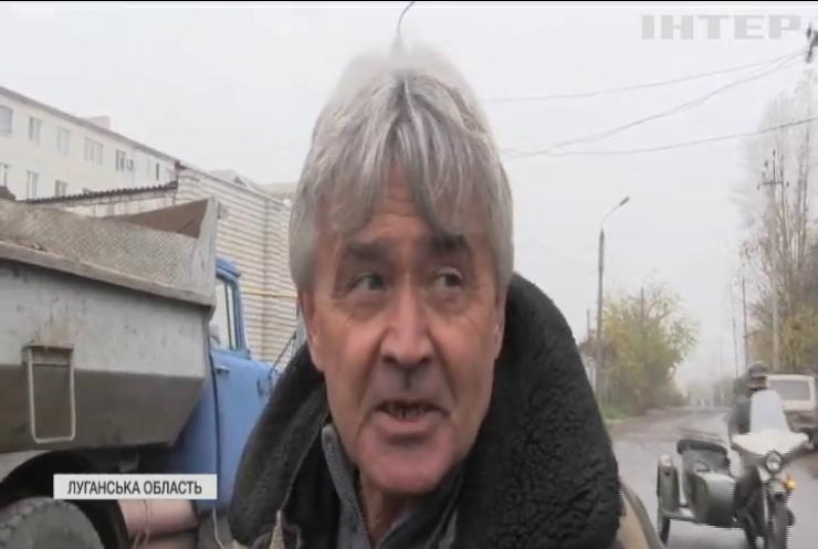 Без води: прифронтовий Лисичанськ опинився на межі комунальної катастрофи