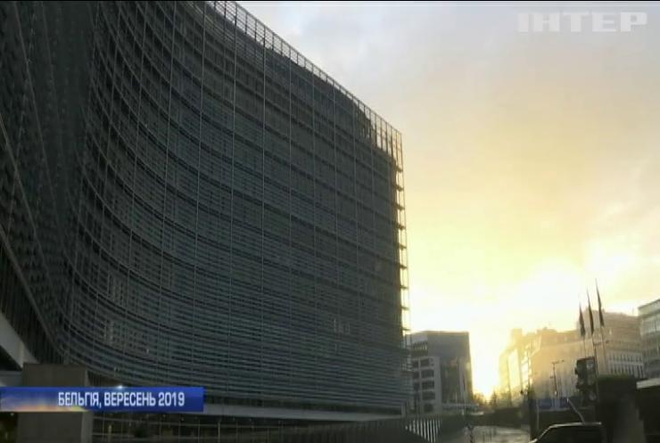 У Брюсселі розпочинаються тристоронні газові переговори