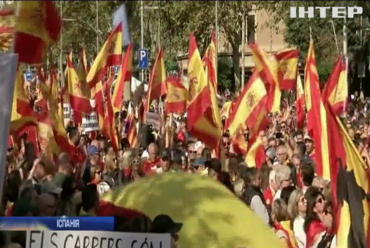 Прихильники єдності Іспанії вийшли на демонстрацію у Барселоні