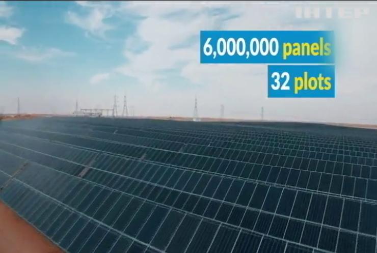 У пустелі Сахара здали в експлуатацію найбільшу у світі сонячну електростанцію