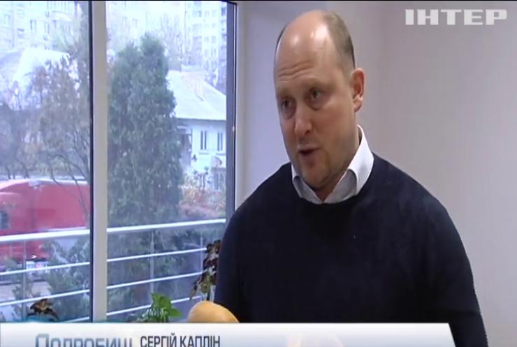 Сергій Каплін вимагає зменшення комунальних тарифів для українців