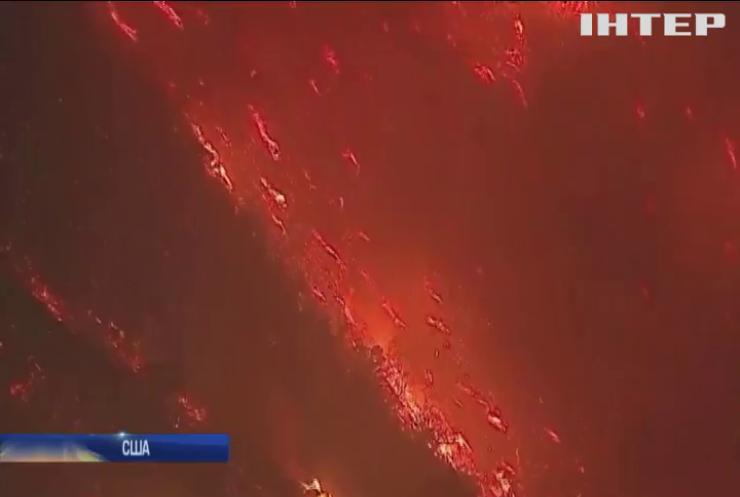 Пожежі у Каліфорнії наближаються до маєтків зірок Голлівуду