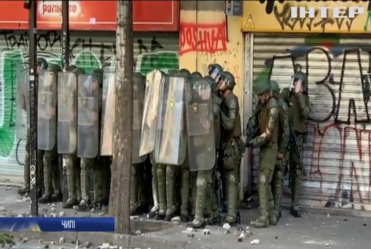 У столиці Чілі тривають масові протести