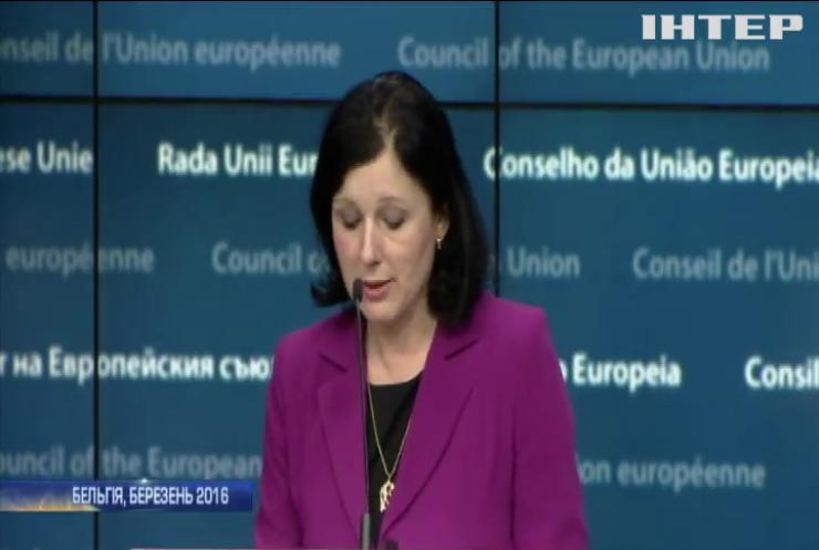 У Євросоюзі з'явиться посада Генерального прокурора
