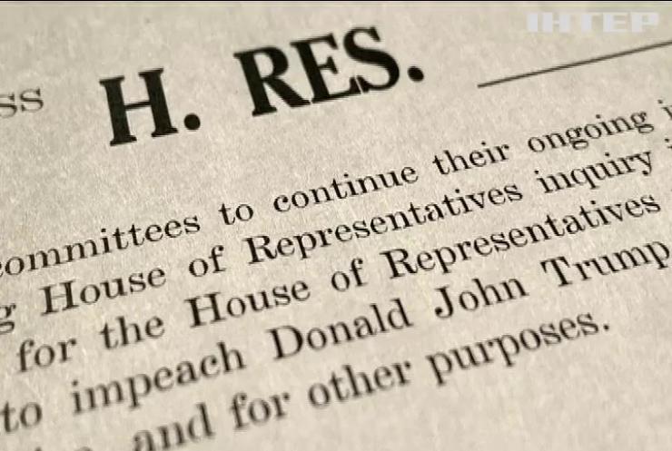 У Конгресі США оприлюднили текст резолюції щодо імпічменту Трампа