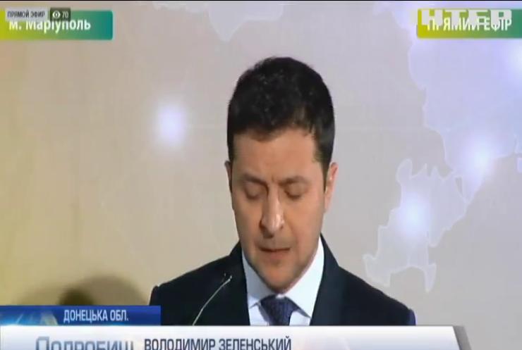 Президент Зеленський назвав три етапи повернення Донбасу