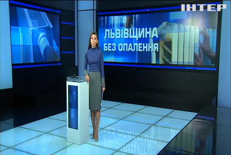 На Львівщині два міста залишаються без опалення