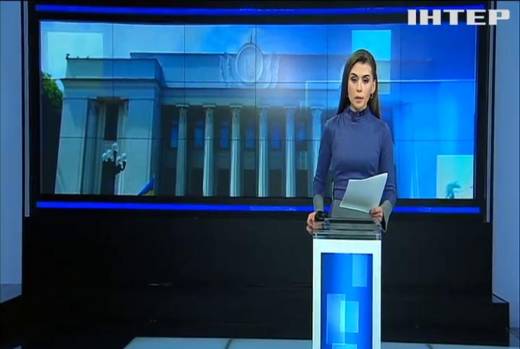 Ярослава Дубневича позбавили депутатської недоторканності