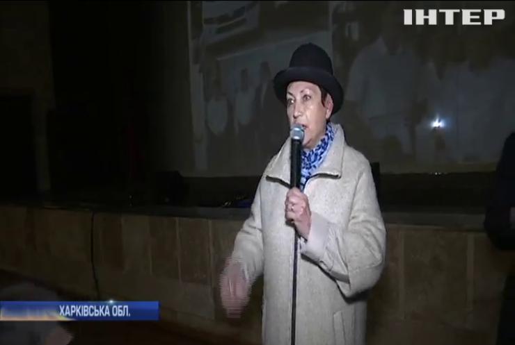 Тисячі жителів Харківщині можуть залишитися без медичної допомоги
