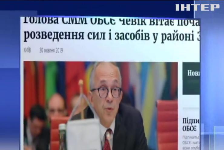 В ОБСЄ підтримали розведення військ на Донбасі