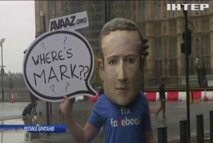 Британія оштрафувала Facebook на $600 тисяч