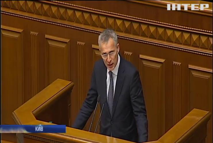 Єнс Столтенберг в українському парламенті: про що говорили політики
