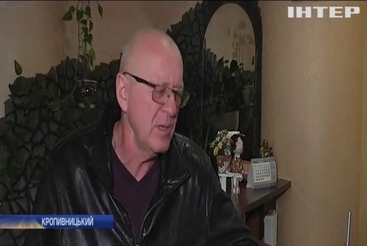 В Україні нелегально працюють тисячі готелів: чим небезпечно