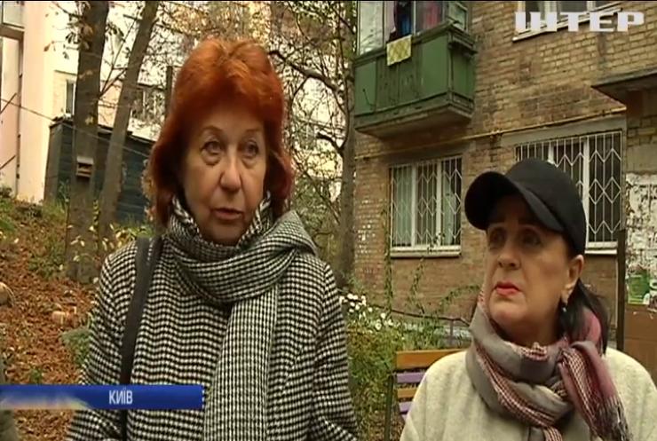 """Мешканці двох київських """"хрущовок"""" залишилися без опалення"""