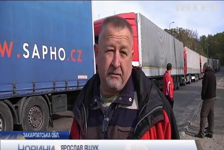 В Ужгороді на кордоні застрягли сотні вантажівок