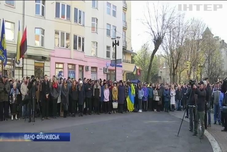 День проголошення Західноукраїнської Народної Республіки: Україна відзначає важливу дату