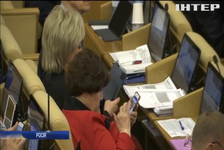"""У Росії набув чинності закон про """"суверенний рунет"""": реакція населення"""