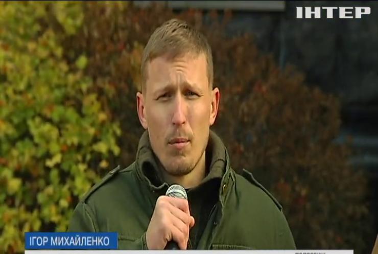 """Скандальна розмова президента: ветерани """"Азову"""" висловили свій погляд на ситуацію з розведенням військ на Банковій"""