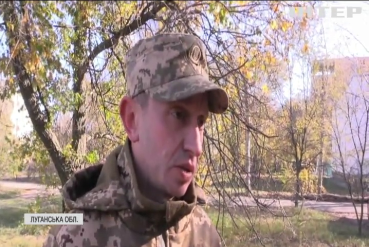 Розведення військ у Золотому: Збройні сили України відходять