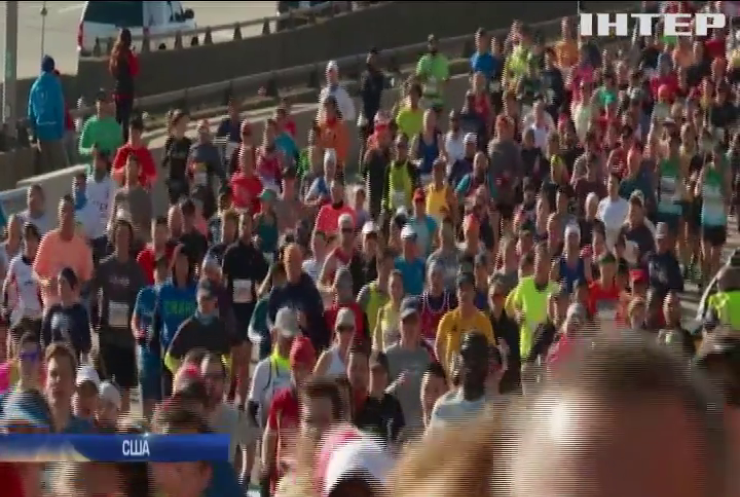 Десятки тисяч людей пробігли вулицями Нью-Йорка