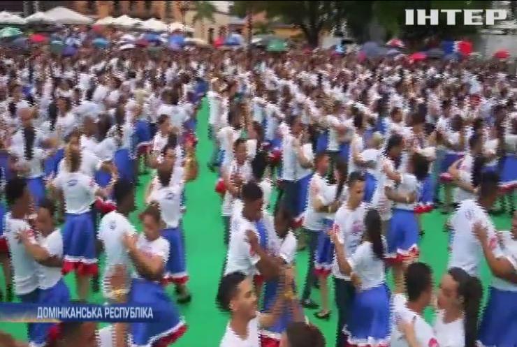 Домініканці встановили світовий танцювальний рекорд