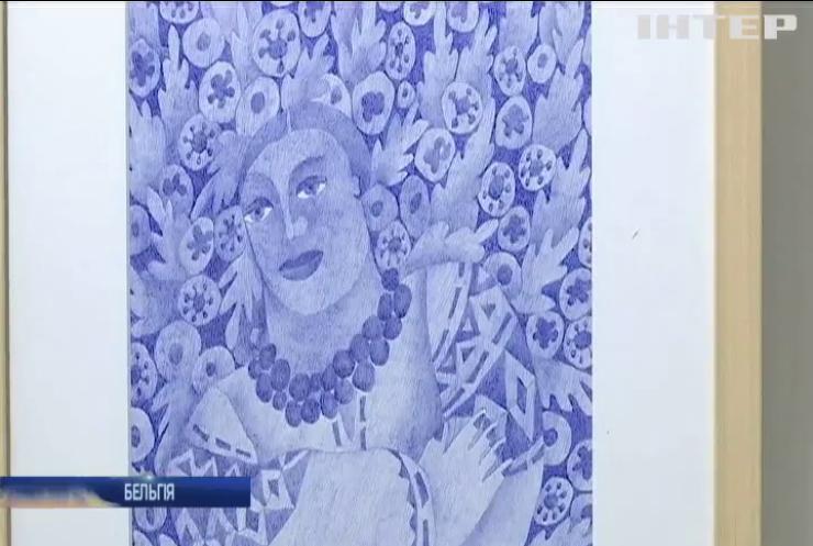 У Бельгії відкрилася виставка художниці з українським корінням