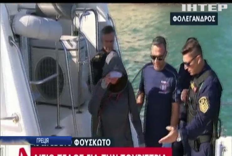 Неподалік Греції врятували туристку-невдаху