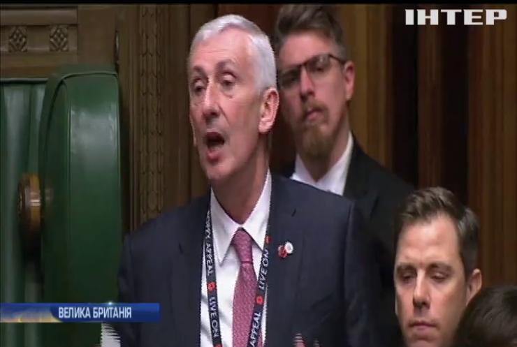 У Британському парламенті обрали нового спікера Палати громад
