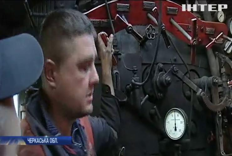 У Черкасах запустили єдиний в Україні справжній паротяг