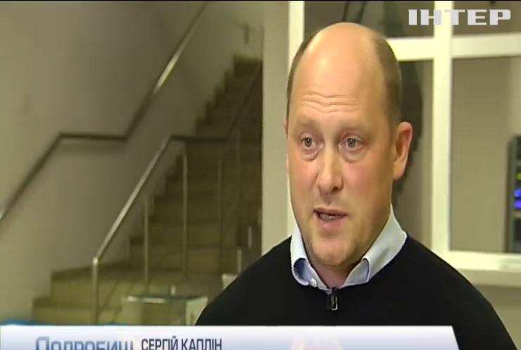 Гроші на підвищення зарплат учителям: Сергій Каплін закликає заощаджувати на утриманні парламенту та Офісу президента