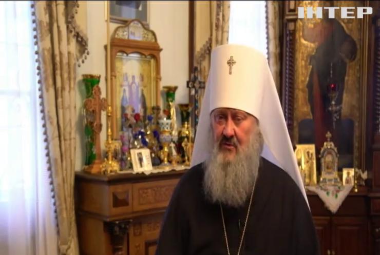 День народження на батьківщині: предстоятель УПЦ митрополит Онуфрій відзначив 75-річчя
