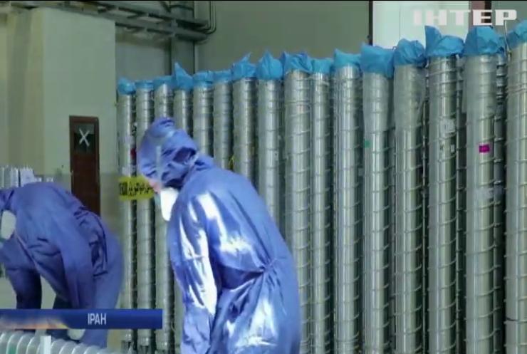 Іран розпочинає наповнювати нові центрифуги для збагачення урану